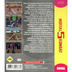 """Джойстик беспроводной !QU """"Non-Slip"""" для PlayStation 3 черный"""