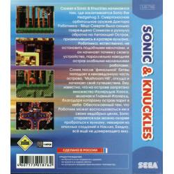 Картридж SEGA Lion King 2 (на русском)