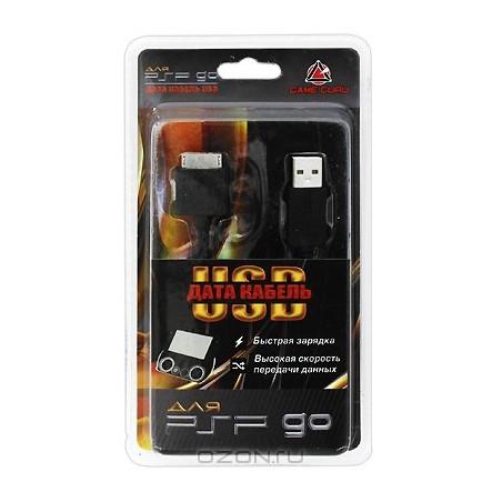 Картридж SEGA Golden Axe 2 (Золотая секира 2)