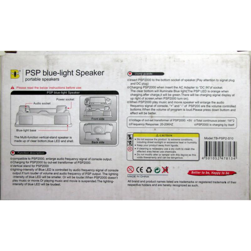 PS Vita Чехол защитный BH-PSV0203 черный