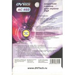 Кабель USB для зарядки и обмена данными PSP DVTech CB402