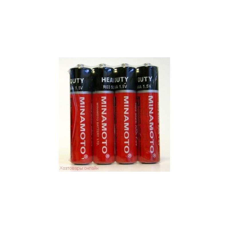 АккумуляторGP AAA (R03) 2 штуки (1000 мАч, Ni-Mh) (цена за 1 шт.)