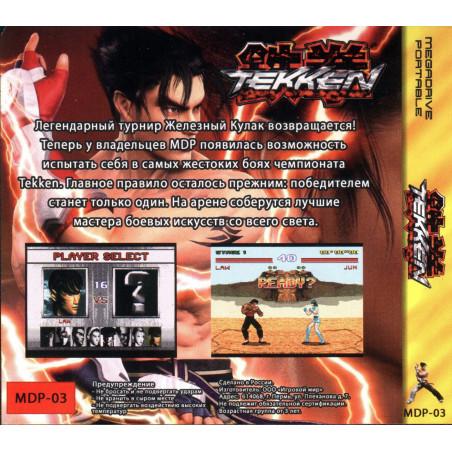 Пульт ДУ Hais PS2 DVD Remote  HS-701 для Playstation 2