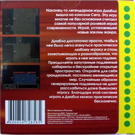 Адаптер USB 1000 mA, белый (квадратный)