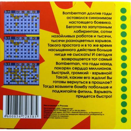 Картридж MDP Batman Returns (русская версия)