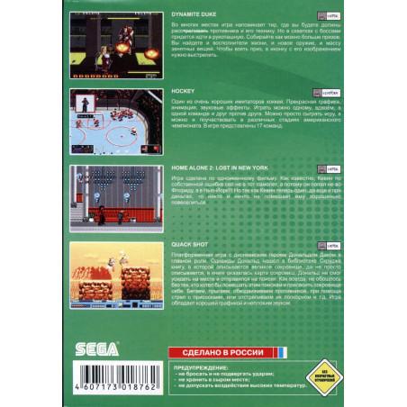 Sega Magistr Drive 2 little (65 встроенных игр)