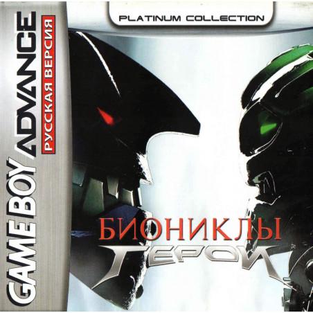 Игровая приставка Sega Super Drive Battle Toads (140 встроенных игр)