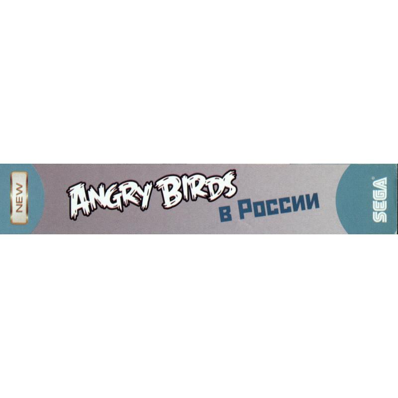 Картридж SEGA Batman and Robin (на русском)