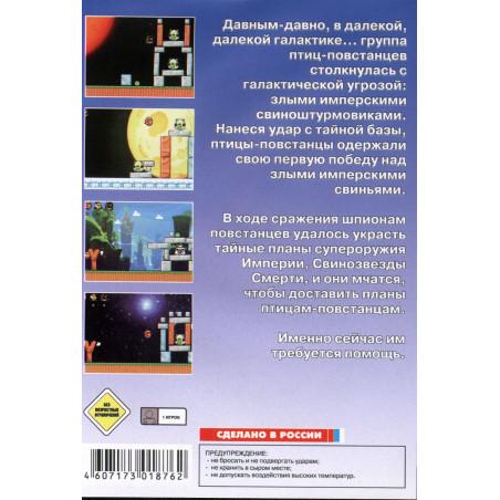 Картридж SEGA Batman Returns (на русском)