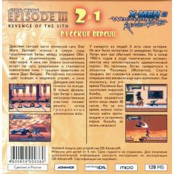 Тамагочи KS-62 оранжевый 49 in 1