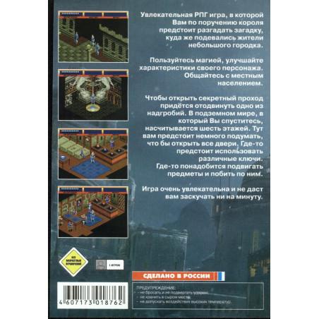 Карта памяти EXEQ 16 Мб для PlayStation 2