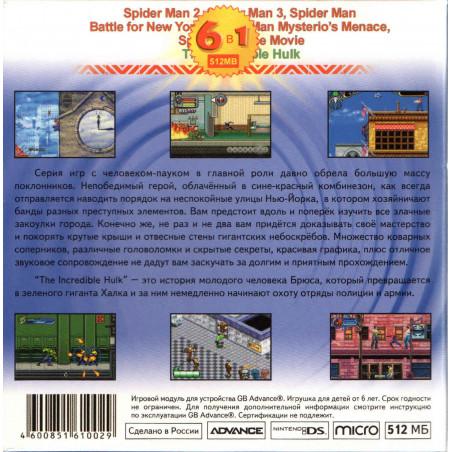 Картридж Dendy 4 в 1 [YH-8028] (Tom & Jerry /Adv.Lolo/Solomom's Key..)