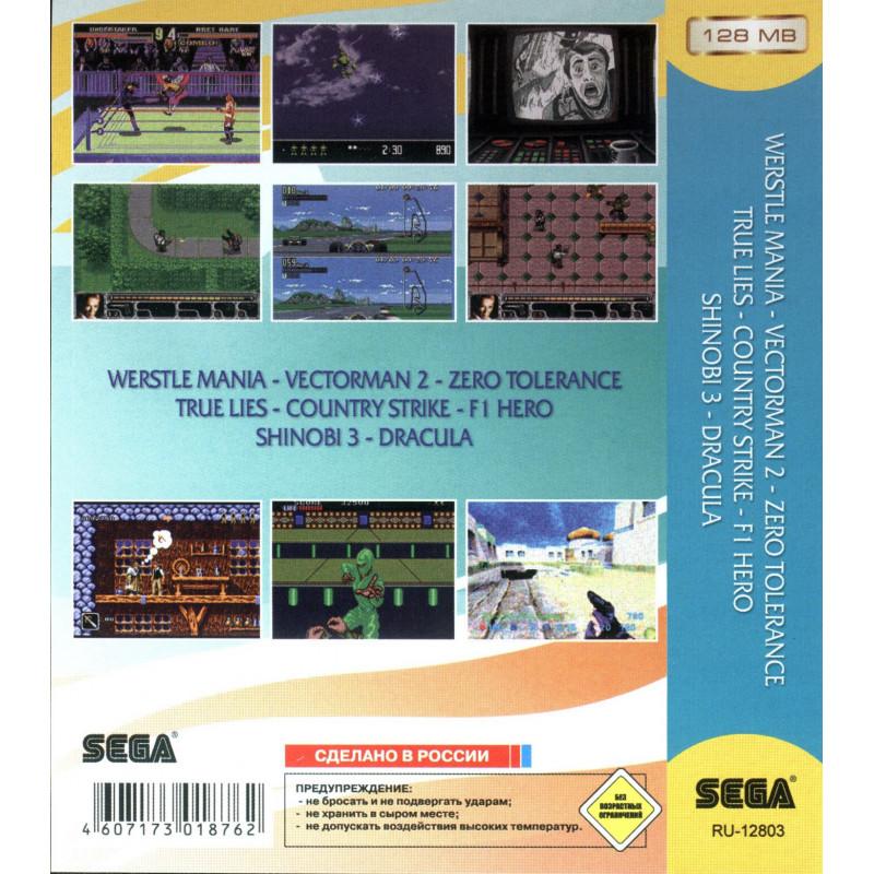 Джойстик Dendy Magistr (форма Sega) узкий разъем (9 pin), серый