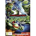 Картридж MDP 8 в 1 [804] (Lost World/Earthworm Jim/MK8/Brucу Leу/Combat Cars..)