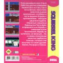 Наушники SmartBuy Live! SBE-7100, полноразмерные, белые