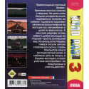 Радиоприемник Ritmix RPR-333 Blue FM/AM/MP3/USB