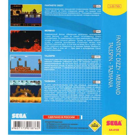 Флеш Flash картридж EverDrive MD для Sega Mega Drive
