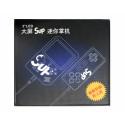 Флеш Flash картридж EverDrive MD X7 для Sega Mega Drive