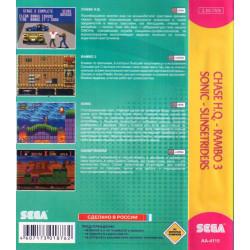 Игровая приставка SUP Game Box 400 in 1 (400 встроенных игр) чёрный