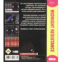 Condemned 2 [XBOX 360] (русская документация)