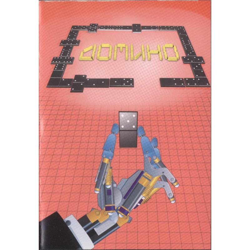 Радиоприемник RITMIX RPR-102 Black  (УКВ/КВ1,2/СВ+MP3/USB/SD+ДУ)
