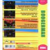 Радиоприемник RITMIX RPR-088 Gold FM/КВ/СВ + MP3