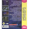 Sega Magistr Drive X (220 встроенных игр)