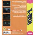 Джойстик беспроводной для PlayStation 3 (синий)