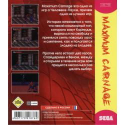 Джойстик беспроводной для PlayStation 3 (серебристый)