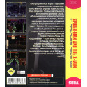 Dendy Junior 2 Classic (99999 уровней встроенных игр)