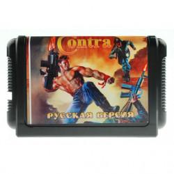 Батарейка R6 Supermax (2 в упаковке, цена за 1 шт.)