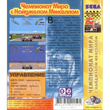 Наушники с пультом для PSP Slim&Lite DVTech AС 462 черные