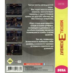 Джойстик беспроводной для PlayStation 3 (красный)