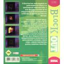 Dendy Junior 2 Classic mini (300 встроенных игр)