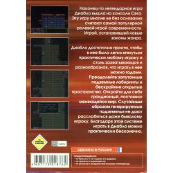 DVTech Nimbus (176 встр. игры) оранжевый