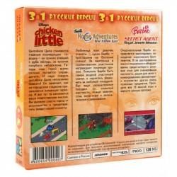 Игровая приставка 8-бит Junior 2 Classic + картридж и пистолет