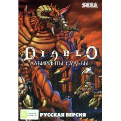 DVTech Nimbus (176встр. игры) серебро