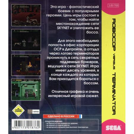 Джойстик PC DVTech Gear  JS19 серебро