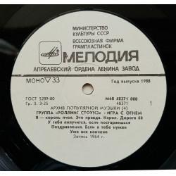 Картридж SEGA Contra Hard Corps (на русском)