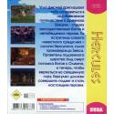 Картридж SEGA сборник 7 in 1 [A-701] (Игры для девочек)