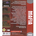 Картридж SEGA сборник 5 in 1 [A-501] (Марио + Танки)