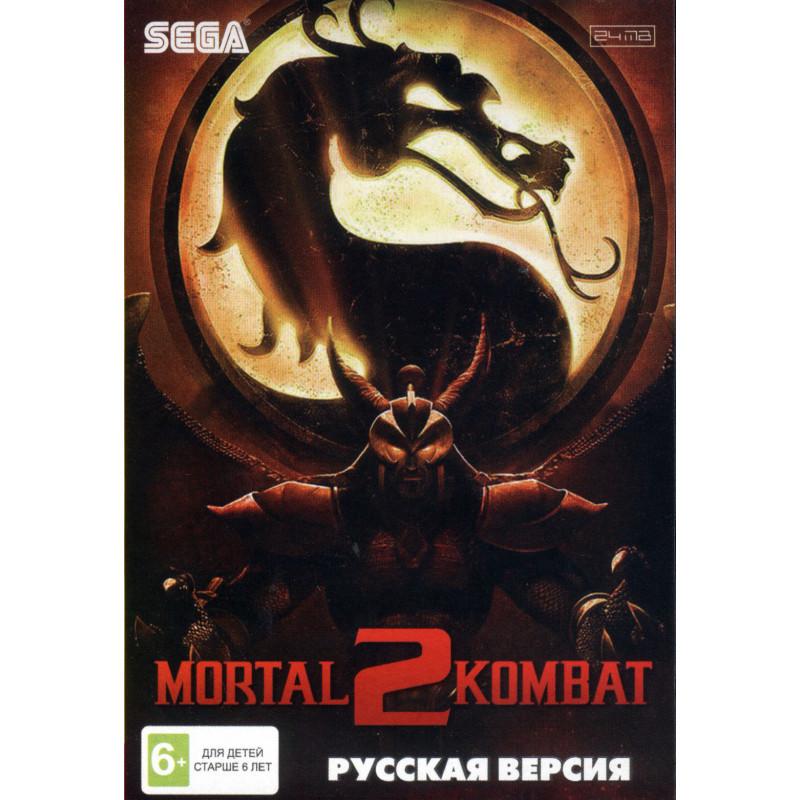 Картридж SEGA Bare Knuckle 2 (на русском)